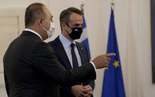 Φωτ: AP/Petros Giannakouris