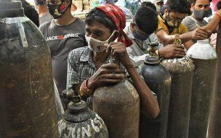 Φωτ: AP/Ishant Chauhan