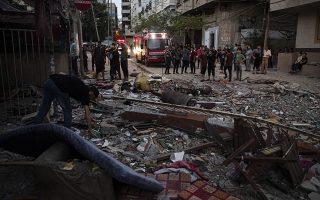 Φωτ: AP/Khalil Hamra