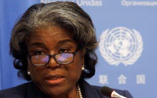 Η Αμερικανίδα πρέσβειρα στον ΟΗΕ, Λίντα Τόμας-Γκρίνφιλντ (φωτ.: Reuters).
