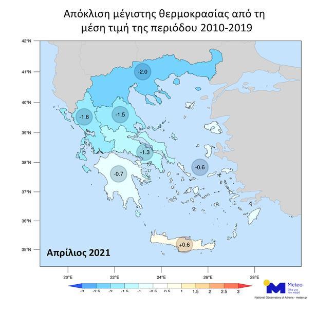 poly-chamiles-thermokrasies-sti-voreia-kai-dytiki-ellada-ton-aprilio-toy-20210