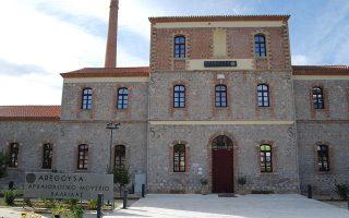 Θεματική έκθεση στο Αρχαιολογικό Μουσείο Αρέθουσας, στη Χαλκίδα.