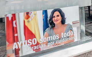 Την εκλογική αναμέτρηση προκάλεσε στις 10 Μαρτίου με την παραίτησή της η απερχόμενη πρόεδρος της τοπικής κυβέρνησης, Ισαμπέλ Ντίαθ Αγιούσο, από το συντηρητικό Λαϊκό Κόμμα (PP). Φωτ. A.P. Photo/Bernat Armangue.