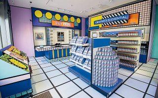 Σε «Supermarket» μετέτρεψε το πωλητήριό του το Design Museum του Λονδίνου.