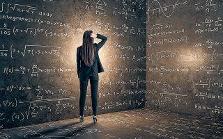 Η «Εισαγωγή στις Ψηφιακές Σπουδές» καλύπτει μια μεγάλη περιοχή θεμάτων, όπως η τεχνητή ζωή και η τεχνητή νοημοσύνη, η ψηφιακή φυσική, οι έννοιες του υπολογισμού, της επικοινωνίας και της πληροφορίας κ.λπ. (Φωτ. SHUTTERSTOCK)