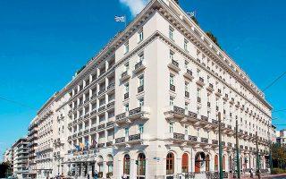 Το ξενοδοχείο «Μεγάλη Βρεταννία», ναυαρχίδα του ομίλου, εμφάνισε μείωση πωλήσεων 75,25% σε σχέση με την αντίστοιχη περίοδο του 2019, ενώ το ξενοδοχείο King George σημείωσε μείωση 75,02%.