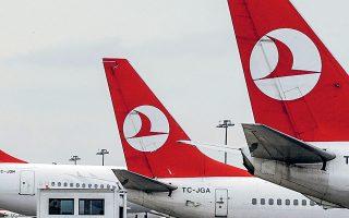 Ο αερομεταφορέας με έδρα την Κωνσταντινούπολη δήλωσε ότι το πρώτο τρίμηνο του 2021 εμφάνισε καθαρά κέρδη της τάξεως των 61 εκατ. δολαρίων.