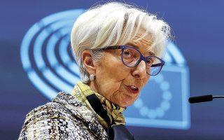 """«Η """"πράσινη"""" ένωση κεφαλαιαγορών έχει τη δυνατότητα να μετασχηματίσει συνολικά την Ε.Ε.», επεσήμανε η πρόεδρος της ΕΚΤ."""
