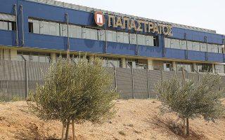 To εργοστάσιο της «Παπαστράτος» εξάγει πλέον σε 14 χώρες, μετά και την πρόσφατη επένδυση 300 εκατομμυρίων, με την οποία μετατράπηκε σε μονάδα αποκλειστικής παραγωγής θερμαινόμενων ράβδων καπνού Heets. Η Ελλάδα απορροφάει το 14% του συνολικού όγκου παραγωγής.