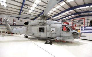 Το πρώτο αναβαθμισμένο ελικόπτερο S-70 του Πολεμικού Ναυτικού (Π.Ν.) –μάλιστα από τον ελληνικό πιστοποιημένο επισκευαστικό φορέα, την εταιρεία Aeroservices S.A.– παραδόθηκε, χθες, σε τελετή στην Πάχη Μεγάρων. Οι εργασίες πραγματοποιήθηκαν στο πλαίσιο της πρόσφατης διακρατικής συμφωνίας Ελλάδας - ΗΠΑ, η οποία περιλαμβάνει την υποστήριξη των ελικοπτέρων αυτού του τύπου. Στην εκδήλωση παρευρέθηααν, μεταξύ άλλων, ο αρχηγός ΓΕΕΘΑ Κωνσταντίνος Φλώρος, ο αρχηγός ΓΕΝ Στέλιος Πετράκης, ο πρέσβης των ΗΠΑ Τζέφρεϊ Πάιατ, ο διευθύνων σύμβουλος της Aeroservices S.A. Δημήτρης Δάφνης και εκπρόσωποι της Lockheed Martin. Στο Π.Ν. είναι ενταγμένα συνολικά 11 ελικόπτερα S-70, έχοντας στο ενεργητικό τους περί τις 45.000 ώρες πτήσης (φωτ. INTIME NEWS).