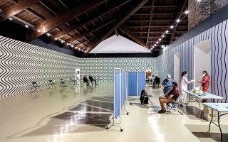 Το μουσείο Καστέλο ντι Ρίβολι της Ιταλίας λειτουργεί ως εμβολιαστικό κέντρο.