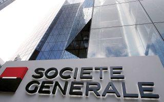 UniCredit και Societe Generale έδωσαν χθες στη δημοσιότητα τα αποτελέσματά τους. Η πρώτη ανακοίνωσε ότι τα καθαρά κέρδη της διπλασιάστηκαν και η δεύτερη ότι τριπλασιάστηκαν έναντι του μέσου όρου των προβλέψεων (φωτ. THOMAS SAMSON/AFP/Getty Images).