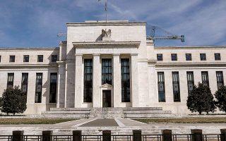 Στην έκθεση της Ομοσπονδιακής Τράπεζας των ΗΠΑ επισημαίνεται ακόμα ότι «οι τράπεζες παραμένουν επαρκώς κεφαλαιοποιημένες» (φωτ. REUTERS).
