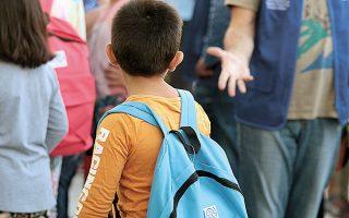 Επειτα από σχεδόν έξι μήνες επιστρέφουν στις τάξεις μαθητές νηπιαγωγείων, δημοτικών και γυμνασίων (φωτ. INTIME NEWS).
