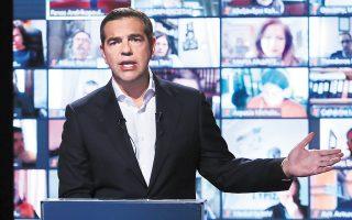 «Η Ελλάδα δεν μπορεί και δεν πρέπει να ανταγωνιστεί άλλες χώρες στη βάση μείωσης του κόστους εργασίας, επομένως των μισθών, αλλά στη βάση αύξησης της παραγωγικότητας, ενσωματώνοντας τη συλλογική γνώση, την έρευνα και την καινοτομία». (Φωτ. INTIME NEWS)