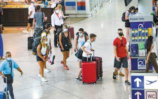 Προκειμένου να διασφαλιστεί η εγκυρότητα των πράσινων διαβατηρίων, θα υπάρχει μηχανισμός πιστοποίησης για τους προερχόμενους τόσο από ευρωπαϊκές όσο και από τρίτες χώρες. (Φωτ. INTIME NEWS)