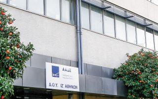 Τα τελευταία διαθέσιμα στοιχεία της ΑΑΔΕ ανεβάζουν το ληξιπρόθεσμο υπόλοιπο στα 110 δισ. ευρώ, που είναι ιστορικά και το υψηλότερο ποσό.