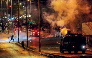 Φωτ. REUTERS / Mussa Qawasma.