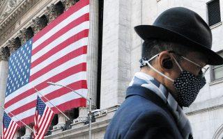 Πτωτικά κινήθηκαν και οι δείκτες της Wall Street, με τον S&P 500 να υποχωρεί στα χαμηλότερα επίπεδα του τελευταίου μήνα.