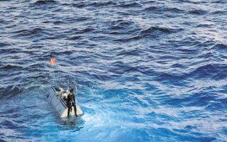 Οι βασικές τοποθεσίες με τα βαθύτερα σημεία του πυθμένα των ωκεανών χαρτογραφήθηκαν από την ερευνητική αποστολή «Five Deeps Expedition» (φωτ. Five Deeps Expedition).