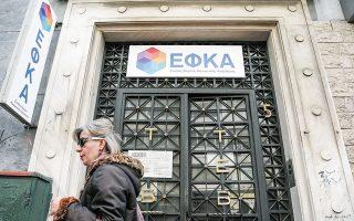 Ο υφυπουργός Εργασίας Π. Τσακλόγλου χαρακτήρισε την ψηφιοποίηση του ΕΦΚΑ και τη λειτουργία του συστήματος «Ατλας» δομική αλλαγή (φωτ. ΙΝΤΙΜΕ).