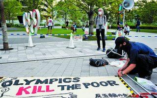 «Οι Ολυμπιακοί σκοτώνουν τους φτωχούς». Η πανδημία εξώθησε τους Ιάπωνες σε μαζικές διαδηλώσεις κατά των Αγώνων. Σύμφωνα με τις δημοσκοπήσεις, πάνω από το 60% των κατοίκων της Ιαπωνίας επιθυμεί να μη διεξαχθούν.