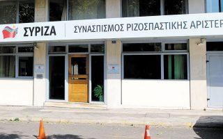 Στον ΣΥΡΙΖΑ θεωρούν πως το Μαξίμου στοχεύει να πλήξει το δικαίωμα των εργαζομένων στις απεργίες και στον συνδικαλισμό (φωτ. INTIME NEWS.