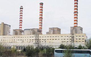 Τις επόμενες ημέρες η ΔΕΗ ολοκληρώνει τη συντήρηση στις μονάδες 1 και 2 του ΑΗΣ Αγίου Δημητρίου (φωτ.) και έως τις 15 Ιουνίου θα έχουν ολοκληρωθεί οι εργασίες συντήρησης σε όλες τις μονάδες φυσικού αερίου (φωτ. ΑΠΕ).