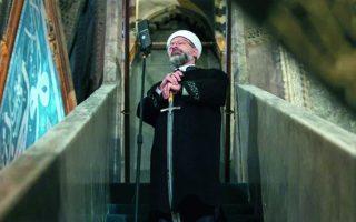 O διευθυντής Θρησκευτικών Υποθέσεων της γειτονικής χώρας, Αλί Ερμπάς, μέσα στην Αγία Σοφία, κρατώντας σπαθί.