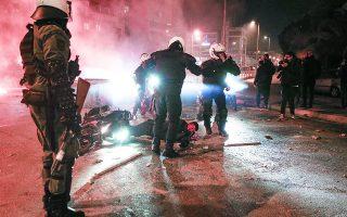 Η ριζοσπαστικοποίηση έχει οδηγήσει σε πολλές βίαιες επιθέσεις, όπως αυτή κατά του αστυνομικού στη Νέα Σμύρνη. Φωτ. INTIME NEWS