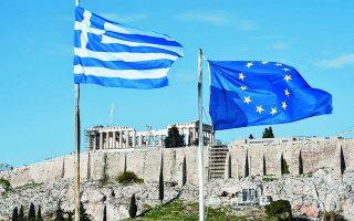 Η ελληνική οικονομία αναπνέει πλέον στον ρυθμό του Ταμείου, στα 30,5 δισ. ευρώ του οποίου επενδύονται πολλές ελπίδες για να ανακάμψει η χώρα και να στραφεί σ' ένα νέο, βιώσιμο αναπτυξιακό μοντέλο.