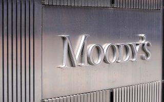 Αυτή την εβδομάδα, τα βλέμματα της αγοράς είναι στραμμένα στη Moody's, η οποία την Παρασκευή το βράδυ είναι προγραμματισμένο να ανακοινώσει την έκθεσή της για την πιστοληπτική αξιολόγηση της Ελλάδας.