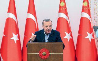 «Οπως στην Κύπρο, έτσι και στην Παλαιστίνη, υποστηρίζουμε τη λύση των δύο κρατών. Σε κάθε ευκαιρία θα υποστηρίξουμε την ίδρυση του παλαιστινιακού κράτους με πρωτεύουσα την Ιερουσαλήμ», ανέφερε ο Ερντογάν (φωτ. Turkish Presidency via A.P.).