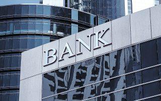 Οι τράπεζες θεωρούν ότι το όφελος που θα έχουν και οι ίδιες μέσω της κρατικής επιδότησης είναι δυσανάλογο με τις δεσμεύσεις που τους επιβάλλονται για τους υπόλοιπους όρους του δανείου.