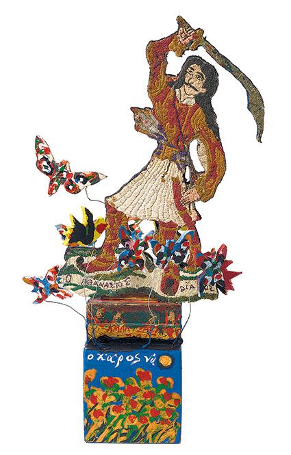 to-prin-kai-to-meta-toy-18211