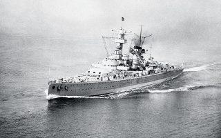 90-chronia-prin-20-5-19310