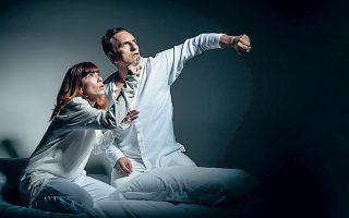 Η Μυρτώ Αλικάκη και ο Νίκος Ψαρράς πρωταγωνιστούν στο «Κουνούπι» της Ζέτης Φίτσιου.