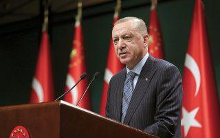 Ο Ρετζέπ Ταγίπ Ερντογάν αναφέρθηκε στις έρευνες που έχει πραγματοποιήσει η χώρα του στην Ανατολική Μεσόγειο και υποστήριξε πως ενδέχεται σύντομα να προκύψουν θετικά νέα (φωτ. Mustafa Kamaci/Turkish Presidency via A.P.).