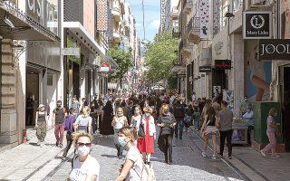 Το μέσο ενοίκιο για καταστήματα πλησίον της πλατείας Συντάγματος υποχώρησε σε 250 ευρώ/τ.μ., έναντι 260 ευρώ/τ.μ. κατά τους τελευταίους μήνες του 2020 και 280 ευρώ/τ.μ. στο τέλος του 2019 (φωτ. INTIME).