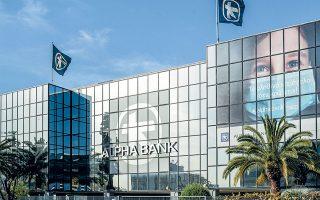 Το α΄ τρίμηνο η τράπεζα εμφάνισε ζημίες 282,2 εκατ. λόγω πρόσθετων προβλέψεων και του κόστους της εθελουσίας εξόδου (φωτ. ΑΠΕ).