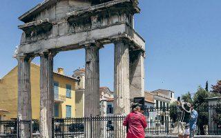 Η «επανεκκίνηση» του τουρισμού αποτελεί μία από τις βασικές προτεραιότητες της κυβέρνησης (φωτ. INTIME NEWS).