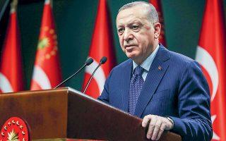 Πηγές αναφέρουν πως η τηλεδιάσκεψη διοργανώθηκε για να προετοιμάσει τη συνάντηση που θα έχει ο Τούρκος πρόεδρος με τον Τζο Μπάιντεν στο περιθώριο της συνόδου κορυφής του ΝΑΤΟ, στις Βρυξέλλες.