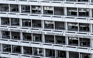 Η πανδημία υποχρέωσε το υπουργείο Οικονομικών να απενεργοποιήσει το μέτρο για τους πληττόμενους, καθώς η συρρίκνωση των εισοδημάτων ενδεχομένως να διπλασίαζε τον αριθμό των φορολογουμένων που θα είχαν θέμα φέτος με τα τεκμήρια διαβίωσης.