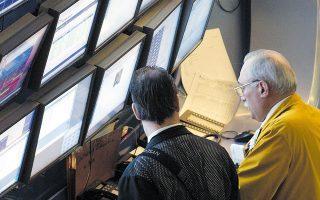Ο DAX στη Φρανκφούρτη έκλεισε με άνοδο 0,18%, με 0,01% ο FTSE MIB στο Μιλάνο και με 0,03% ο IBEX στη Μαδρίτη.