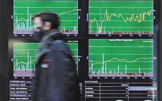 Σήμερα τίθενται σε ισχύ οι αλλαγές στους δείκτες της MSCI, με την ένταξη της Eurobank στον MSCI Greece Standard και τη διαγραφή των Eurobank και Πειραιώς από τον δείκτη Small Cap.