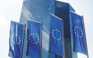 Η ΕΚΤ επανέλαβε ότι θεωρεί πρόωρη οποιαδήποτε συζήτηση για μείωση των αγορών ομολόγων.