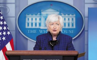 H Αμερικανίδα υπουργός Οικονομικών, Τζάνετ Γέλεν, μίλησε στο αμερικανικό εμπορικό επιμελητήριο σχετικά με την ανάγκη για αύξηση των φόρων με σκοπό τη χρηματοδότηση του προγράμματος επενδύσεων και δήλωσε πως οι εταιρικοί φόροι στην υπερδύναμη βρίσκονται «σε ιστορικά χαμηλά επίπεδα» (φωτ. AP).