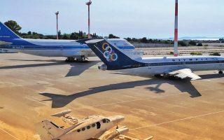 Μεταξύ των επτά αεροσκαφών βρίσκεται ένα παροπλισμένο Boeing 747, αλλά και μικρά διθέσια μονοκινητήρια.