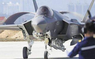 Η συμφωνία Ουάσιγκτον - Αμπου Ντάμπι αφορά την πώληση 50 αεροσκαφών F-35 και 18 Reaper, με συνολικό κόστος 23 δισ. δολαρίων.