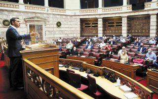 Εντονο προεκλογικό άρωμα είχε η ομιλία του Αλ. Τσίπρα στη χθεσινή συνεδρίαση της Κ.Ο. του ΣΥΡΙΖΑ, η οποία είχε να συγκληθεί διά ζώσης, λόγω των περιοριστικών μέτρων, από πέρυσι τον Ιούλιο (φωτ. ΑΠΕ-ΜΠΕ / ΟΡΕΣΤΗΣ ΠΑΝΑΓΙΩΤΟΥ).